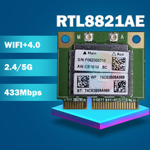 Azurewave rtl8821ae AW-CB161H AW-CB161N 433mbps ac metade mini pcie wlan wifi bluetooth4.0 cartão