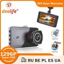 Deelife автомобиля тире экшн-камера DVR (устройство цифровой записи) Камера диск видео Регистраторы для автомобиля Авто Full HD 1080P приборной панели...