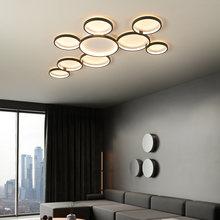 Современные светодиодные круглые кольца потолочные светильники