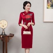 Vestido De Debutante Autumn And Winter, New Silk, Improved, Slim High end Painting, Wedding Toast, Cheongsam, Skirt, 7 Points