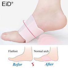 Силиконовые гелевые подушечки для ног eid мужские и женские