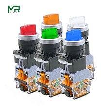 Регулируемый/2-позиционный кнопочный переключатель с лампой, 22 мм, 2 позиции, 3-позиционный фиксатор, светодиодные переключатели, многоцветн...