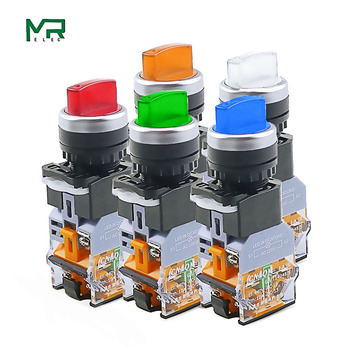 LA38-11XD/2 Rotary push button switch with ligh 22MM 2 position 3 position latching LED knob switches Multicolor optional ac09 01j rotary switches band switch cnc panel knob switch