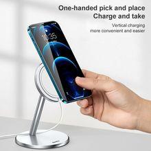 Benks L37 przenośny regulowany uchwyt ładowarki bezprzewodowej magnetyczny telefon komórkowy leniwy uchwyt pulpitu Magsafe dla iPhone serii 12