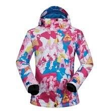 MUTUSNOW Женская лыжная куртка, модная водонепроницаемая ветрозащитная куртка для сноуборда, горного дождя, куртка XL