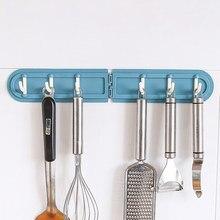 Gancho fuerte para puerta de almacenamiento, gancho de esquina, cocina, sin perforaciones, hogar inteligente Simple