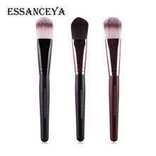 ESSANCEYA Popular 1 Pcs Face Makeup Brush Set Mask Painting