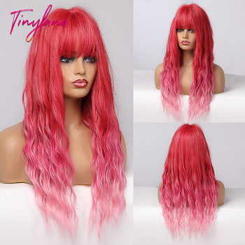 TINY LANA Long Wavy Hair Ombre Honey Brown Pink Woman Wigs Synthetic  For America Africa Cosplay Party Heat Resistant - discount item  57% OFF Synthetic Hair