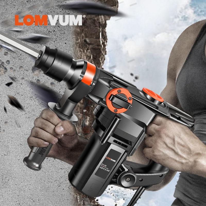 LOMVUM 220V 電動回転ハンマー穿孔ピック電気ドリルパンチャー 4 機能電源ツール産業 4580 ワットインパクトドリル