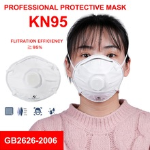 10 pcs KN95 Mask Dustproof Anti-fog Virus And Breathable Face Mouth Masks 95% Filtration N95 Masks Against Droplets Respirator