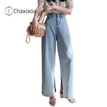 Jeans Streetwear Pants Wide Leg Loose Traight Blue High-Waist Womens Autumn CHAXIAOA