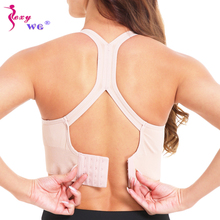 SEXYWG Sexy Back Mesh Sports Tops Yoga Bras for Women Push Up Brassiere Wireless