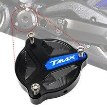 2021 חדש עיצוב עבור ימאהה t max Tmax 530 DX SX Tmax 560 כונן פיר משמר מגן חור כיסוי