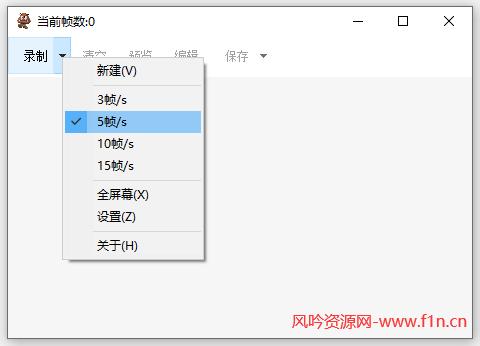 点金GIF录制编辑小工具 非常简洁好用