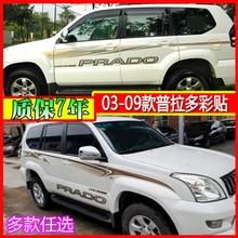 Car Sticker For Toyota Prado 2003-2009 Body Exterior Decoration Car Sticker Letter Color Sticker