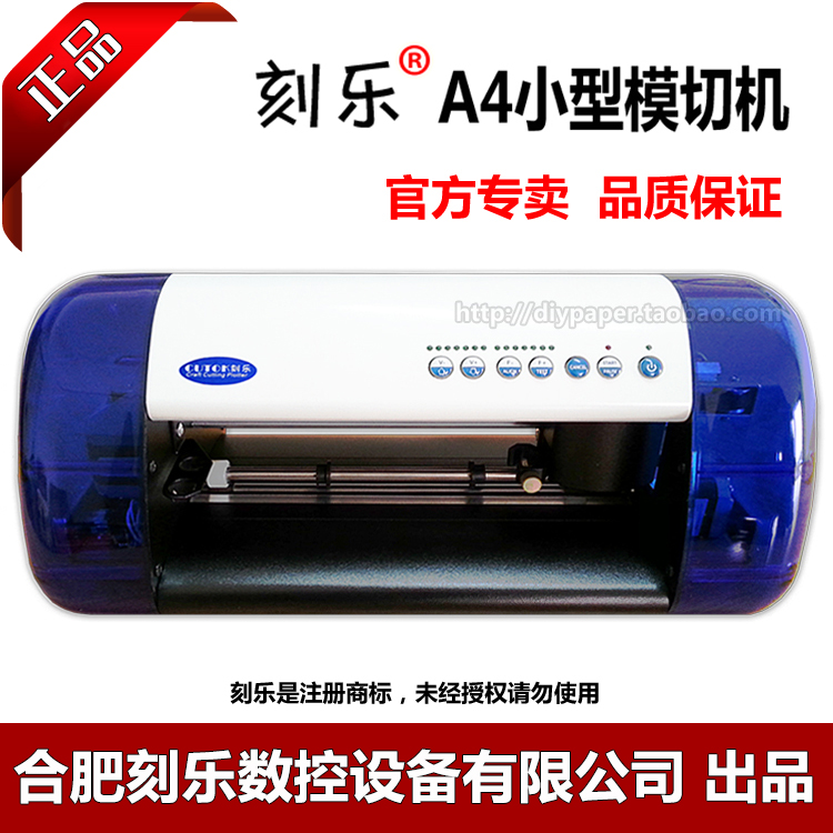 Carre A4 Small Label Die-cutting Machine Plotter Sticker Card Thermal Transfer Mobile Phone Color Film Hollow Version