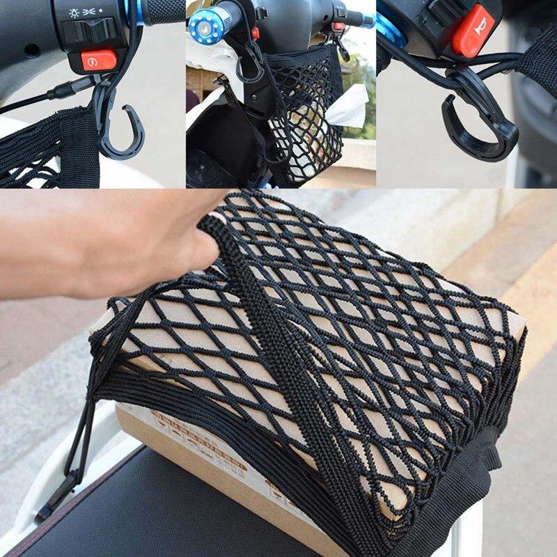 Motorcycle Helmet Storage Trunk Bag Motorcycle Luggage Net Hook Hold Bag Cargo Bike Scooter Mesh Fuel Tank Luggage Equipaje