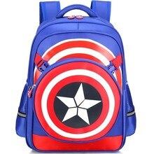 School bag boys schoolbag 1st to 6th grade boys backpacks nylon Captain America Luminous strips are safer for students  B0048