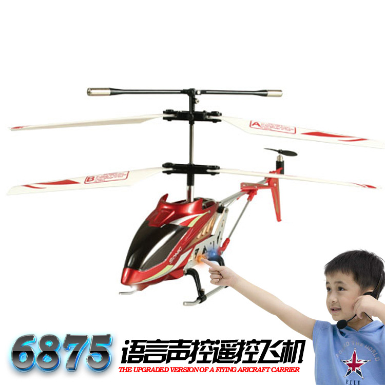 Voice Remote Control Aircraft Voice Helicopter Airplane Charging Drop-resistant Light Included Remote Control Aircraft CHILDREN'