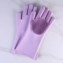 Одна пара волшебных силиконовых скребок резиновые чистящие перчатки