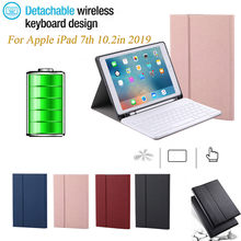 35 @ Keyboard Case Voor Apple Ipad 7th 10.2in 2019 Case Silicone Soft Back Inside Smart Cover Multi-Hoek case Stand Toetsenbord(China)
