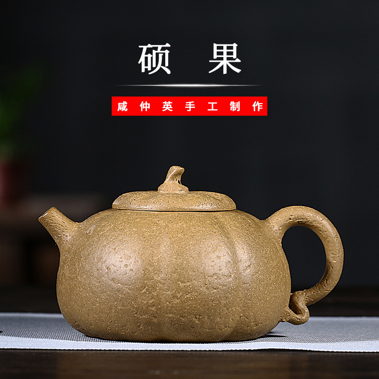 Pottery Teapot Full Manual Famous Section Mud Fruit Kettle Kungfu Online Travel Tea Set Gift Infusion Of Tea Kettle Wholesale