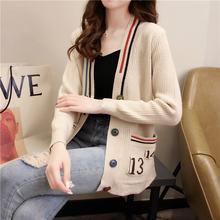 Женский шерстяной свитер кардиган с v образным вырезом вязаный