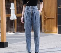 Весенние женские джинсы 2020, повседневные свободные джинсы, женские джинсы с высокой талией, KS083-01-15
