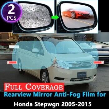 Cobertura completa anti nevoeiro filme para honda stepwgn passo wgn rg 2005 special 2015 especial espelho retrovisor à prova de chuva anti-nevoeiro acessórios do carro 2014