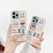 Chinese Character Be Rich Couple Phone Case For iPhone 12 11 Pro Max XR XS Max 7 8 Plus SE2 TPU Shock Proof Phone Back Cover