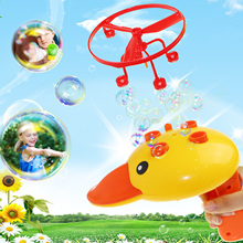 Toys Dragonfly Summer Bubble-Machine Bamboo Fun Parent-Child Outdoor Children's Automatic
