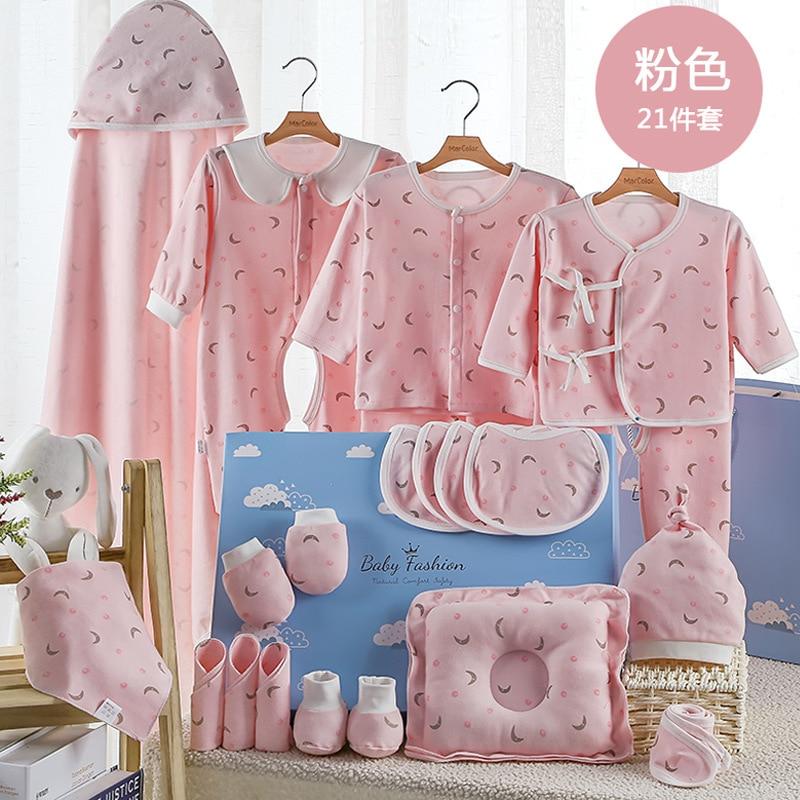 Infant Summer Wear Gift Box Newborns Clothes Thin 0-6 Month Pure Cotton Newborn Baby Supplies Encyclopaedia