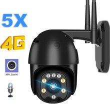 Câmera ip 4g sim cartão 1080p hd 5x zoom foco automático 2.7-13.5mm ptz wifi câmera de segurança sem fio vigilância ao ar livre cctv camhi