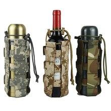Saco de chaleira tático ajustável camuflagem ao ar livre copo água capa multifuncional saco tático portátil tampas da garrafa água