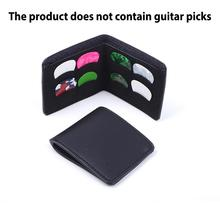 Leather Portable Guitar Picks Holder Shield  Plectrums Bag High Quality Picket Wallet Accessories