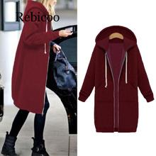 Womens warm winter fleece hooded Parker coat long zipper womens hoodie large size sweatshirt