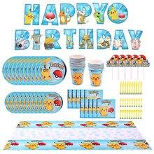 Pokemon pikachu menino festa de aniversário suprimentos de mesa descartáveis toalha de mesa placa de copo de papel balão criança banhar decoração conjunto