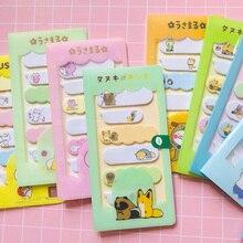 120 листов Kawaii Медведь и енот блокнот для заметок Декоративные Канцелярские принадлежности Школьные принадлежности