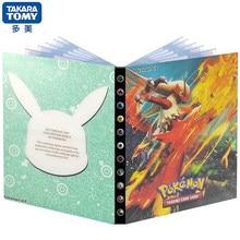 240 pçs fichário pokemon cartão de jogo titular jogo blaziken álbum pasta pasta carregado lista coleção anime mapa crianças brinquedos