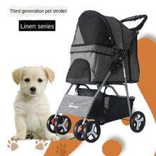 Трехколесная коляска для домашних животных новая складная маленьких