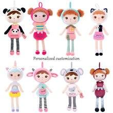 2020 original novo metoo boneca dos desenhos animados animais de pelúcia macio brinquedos para presentes de aniversário das crianças personalizado nome