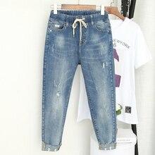 Весна Осень Джинсы Брюки-бойфренды джинсовые штаны школьный стиль Высокая талия размера плюс свободные шаровары джинсы для женщин