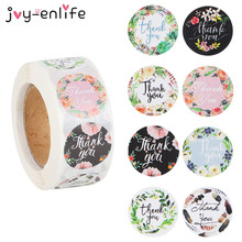500pcs Thank You Stickers Floral Adhesive Seal Labels Scrapbooking Handmade Sticker Wedding Party Christmas Gift Baking decor
