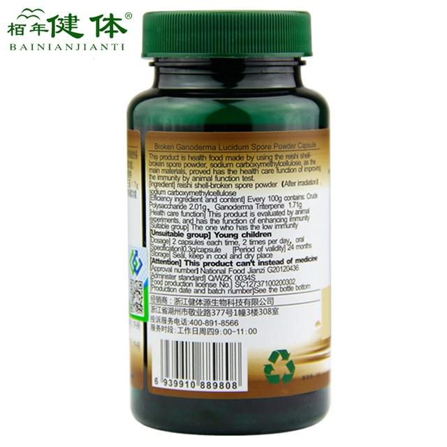 Reishi Ganoderma Lucidum Mushroom and Cordyceps Sinensis Extracts Capsules for Energy Support Improve Health Immune System 4