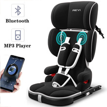 Portable Children Car Seat Folding Baby Safety Seat with Bluetooth Music Isofix Latch Interface Infant Kids Car Seat for 1~12 Y