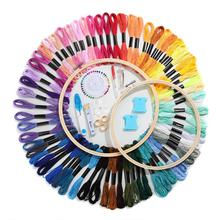 Jiwuo 50 /100 /150 color Cross Stitch Cotton Embroidery DIY Thread Hoop Set Floss Sewing Skeins Craft Knitting Supplies jiwuo 100 color embroidery floss cross stitch cotton bamboo embroidery thread sewing skeins floss hoop kit sewing craft tool