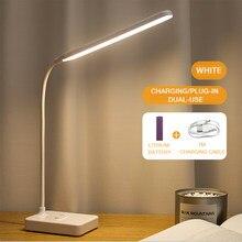 Usb charge lampe de bureau Led Protection des yeux Dimmable lampe de lecture étudiant étude veilleuse interrupteur tactile lampe de Table pliante