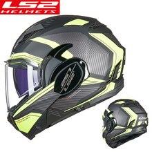 Nowy LS2 FF900 Valiant II 180 stopni z unoszoną szybą modułowy KPA Shell motocykl kask z podwójny obiektyw i kask torba Casto Moto