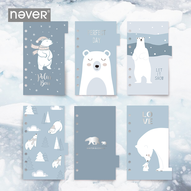 Never Polar Bear Color Notebook Refill Filler Paper Index Pages For Filofax Spiral A6 Planner Bookmarks 6pcs School Stationery