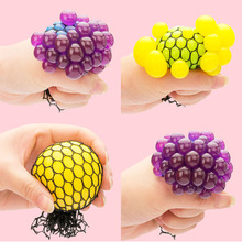 New and strange children pinch to vent weird gadgets fun creative squeeze grape ball